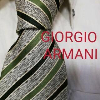 Giorgio Armani - 最高級★GIORGIO ARMANIアルマーニ★グリーンストライプ高級ネクタイ★