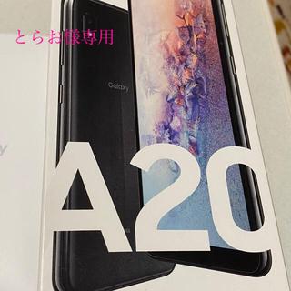 au - Galaxy A20  SCV46   au