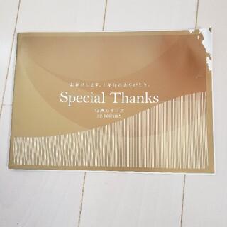 d CARD GOLD ゴールド クーポン 22000円相当 (その他)