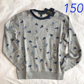 ポロラルフローレン(POLO RALPH LAUREN)のラルフローレン ポロベア コットンスウェット キッズM/150(Tシャツ/カットソー)