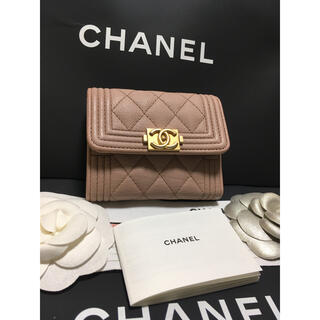 CHANEL - 超美品♡ シャネル ボーイシャネル 三つ折り財布 ミニ財布 25番台 正規品