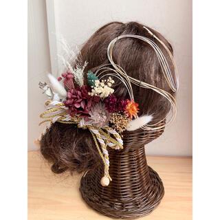 成人式 ヘッドドレス 髪飾り ドライフラワー 水引