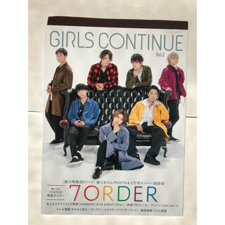 7ORDER GIRLS CONTINUE Vol.2