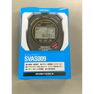 セイコー(SEIKO)のSEIKO svas009 新品未開封(陸上競技)