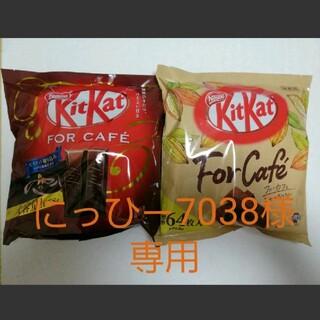 ネスレ(Nestle)のネスレ日本 キットカット フォーカフェ 64枚入 620.8g 業務用 2袋(菓子/デザート)
