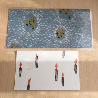 ミナペルホネン(mina perhonen)のミナペルホネン ポストカード 2枚セット(写真/ポストカード)