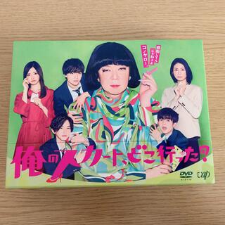Johnny's - 俺のスカート、どこ行った? DVD-BOX〈6枚組〉永瀬廉 道枝駿佑 長尾謙杜