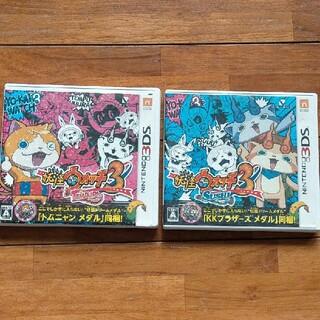 ニンテンドー3DS(ニンテンドー3DS)の妖怪ウォッチ3 スシ テンプラ+妖怪三国志(携帯用ゲームソフト)