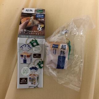 タカラトミーアーツ(T-ARTS)のパスコ 超熟 ガチャガチャ(その他)