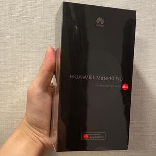 Mate 40 Pro 5G 256GB ブラック 未開封 Dual SIM(スマートフォン本体)