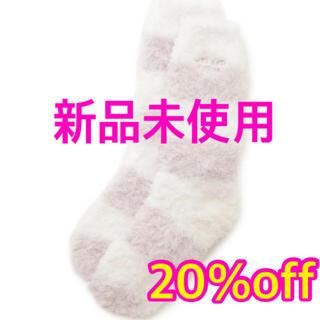 gelato pique - gelato pique ジェラート ピケ 2ボーダーソックス 靴下 ピンク