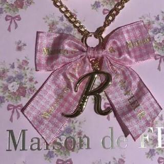 メゾンドフルール(Maison de FLEUR)のメゾンドフルール  イニシャルチャーム(バッグチャーム)