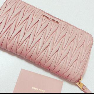 miumiu - miu miu長財布