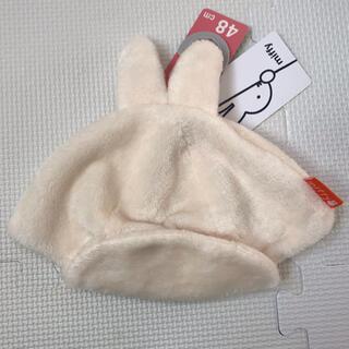 futafuta - ミッフィー♡ベビー帽子