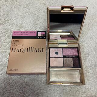 MAQuillAGE - 資生堂❤︎マキアージュ❤︎トゥルーアイシャドー❤︎RS721