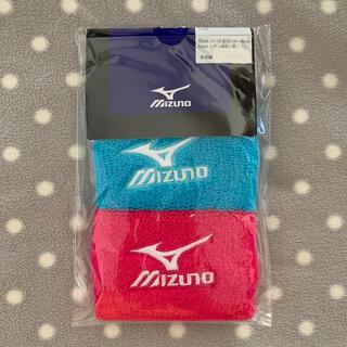 MIZUNO - MIZUNO ミズノ リストバンド 手首 スポーツ テニス 野球 アクセサリー