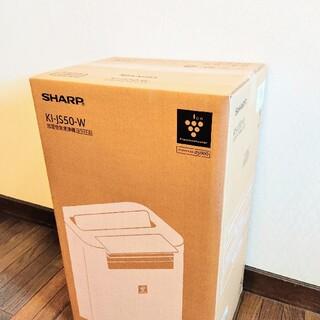 SHARP - 【在庫限り】 SHARP KI-JS50-W
