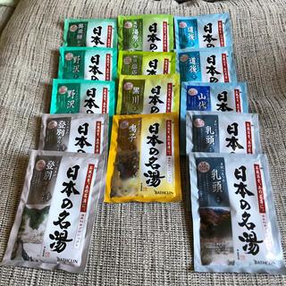 ツムラ - バスクリン 日本の名湯 14包