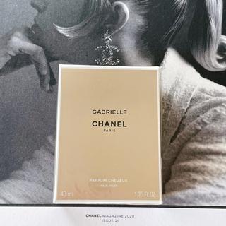 CHANEL - CHANEL GABRIELLE ガブリエル シャネル ヘア ミスト 新品