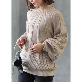 Mila Owen - 【新品タグ付き】【2020秋冬新作】単色求心柄 ニットプルオーバー セーター