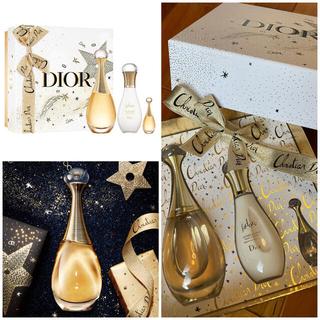 Dior - 【Dior香水セット】2020年スペシャルギフトBOX ジャドール3点セット