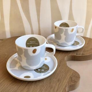marimekko - 新品  marimekko ウニッコ コーヒーカップ & プレートアイシーグレー