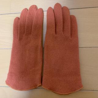 シビラ(Sybilla)のシビラ 手袋 オレンジ(手袋)