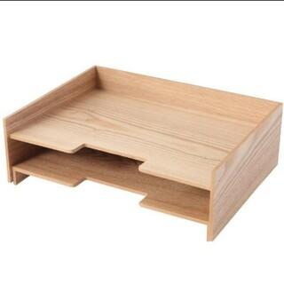 MUJI (無印良品) - 無印 書類トレー 木製
