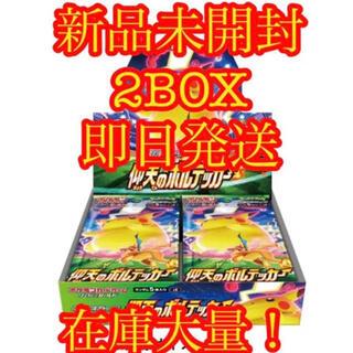 ポケモン - 仰天のボルテッカー ポケモンカード 2BOX