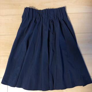 Ciaopanic - チャオパニック スカート