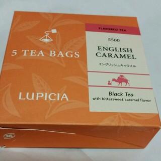 ルピシア 紅茶(茶)