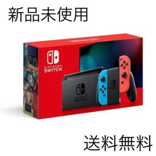 Nintendo Switch - Nintendo Switch 新品未使用 送料無料