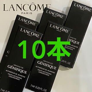 ランコム(LANCOME)のランコム ジェニフィック アドバンストN  サンプル 7ml   10本(美容液)