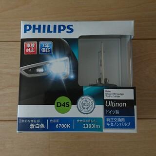 フィリップス(PHILIPS)のPHILIPS Ultinon D4S 6700K フィリップス アルティノン(汎用パーツ)