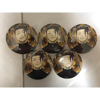 集英社 - 夏油傑 5個 コレクション缶バッジ 原作缶バッジ 呪術廻戦