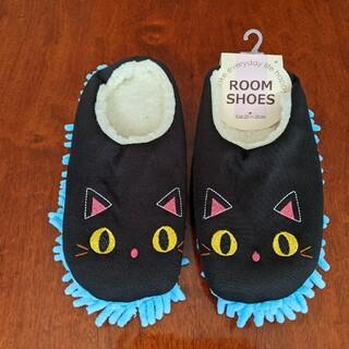 【新品未使用】ルームシューズ スリッパ 黒猫 モップ付き