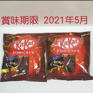 ネスレ(Nestle)のキットカット 【for cafe】大容量678g ネスレ日本 業務用 2袋セット(菓子/デザート)
