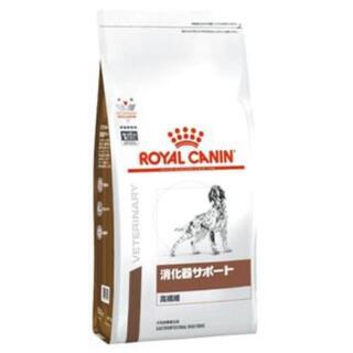 ロイヤルカナン(ROYAL CANIN)のロイヤルカナン 療法食 犬用 消化器サポート(高繊維) ドライ 8kg(ペットフード)