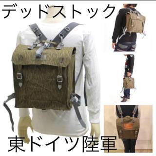 ◆デッドストック◆東ドイツ軍 レインドロップカモ リュック ショルダー バッグ
