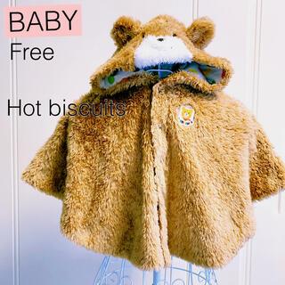 ホットビスケッツ(HOT BISCUITS)の着用1回♡ホットビスケッツ もこもこファー クマさんポンチョ(ジャケット/コート)