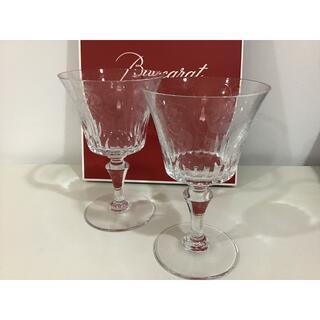 Baccarat - 未使用 バカラ 「パルメ」ワイングラス2客セット