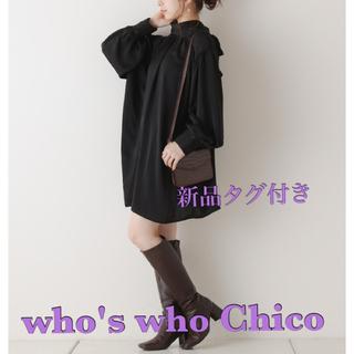 who's who Chico - 新品*Chico*マットサテン2wayハイネックリボンブラウス*ブラック