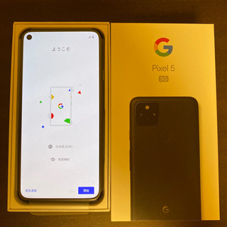 【新品同様品】Google pixel5   SIMフリー