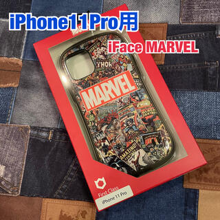 マーベル(MARVEL)のiFace MARVEL iPhone 11Pro用(iPhoneケース)