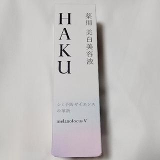 SHISEIDO (資生堂) - 資生堂〔新品〕 HAKU メラノフォーカスV( 45g)本体