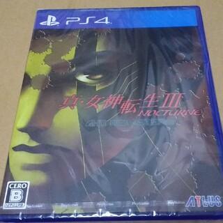 SEGA - PS4 真 女神転生3 ノクターン HDリマスター版 未開封品