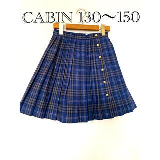 ☆☆お値下げ❣️⇒1300CABINの上質 ウール タータンチェック巻きスカート(スカート)