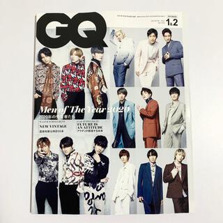 GQ JAPAN 2021年1・2月合併号特別表紙版