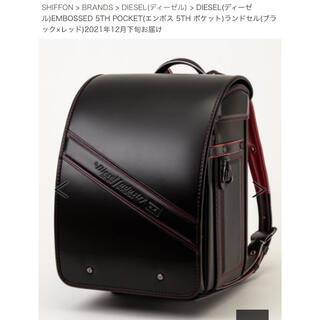DIESEL - ランドセル ディーゼル黒×赤