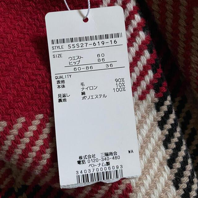 BURBERRY BLUE LABEL(バーバリーブルーレーベル)のチェックスカート レディースのスカート(ミニスカート)の商品写真